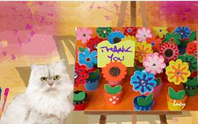 Thank You Art cat ecard