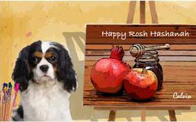 Rosh Hashanah Art ecard with dogs